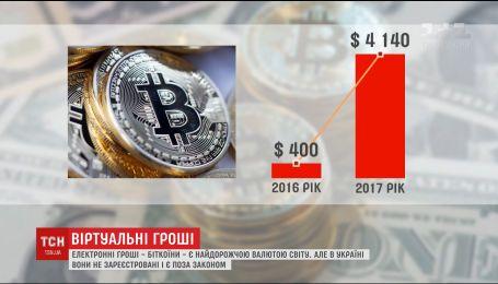Україною шириться новітня електронна валюта