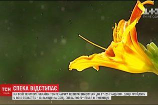 В Україні температура повітря різко знизиться на 15 градусів за добу
