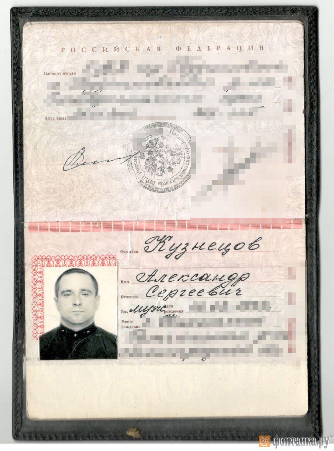 Керівництво ЧВК Вагнер_2