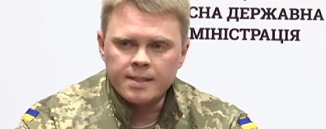 Донецкую область возглавит генерал СБУ, правительство утвердило его кандидатуру - Жебривский