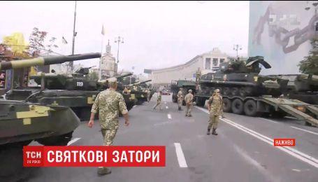 Середмістя Києва закрили для машин