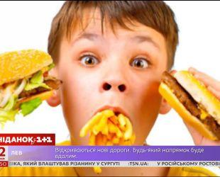 В Великобритании уменьшатся порции еды из фастфудов
