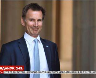 Британский министр приобрел санузел для своего офиса за 44 тысячи фунтов стерлингов