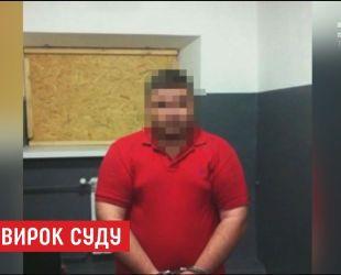 Суд объявил приговор мужчинам, которые планировали теракт в Днепре