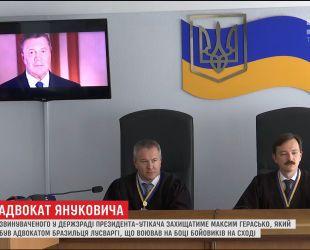 Виктору Януковичу назначили нового адвоката