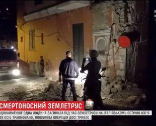 На итальянском острове Иския произошло мощное землетрясение