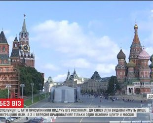 Соединенные Штаты приостановили выдачу виз россиянам
