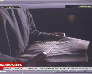 """Авторы  проекта """"Украина. Возвращение своей истории-2"""" приглашают на уникальную выставку"""