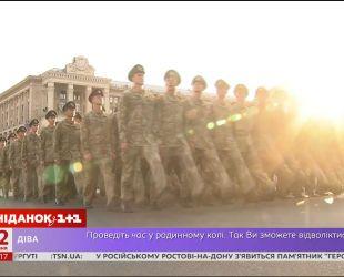 Чи варто проводити парад до Дня Незалежності: думки українців розділилися