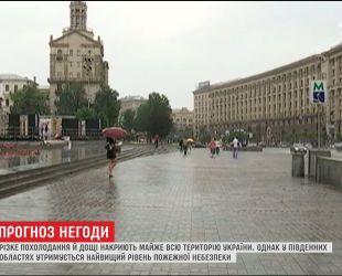 Украина накроют осадки и резкое похолодание