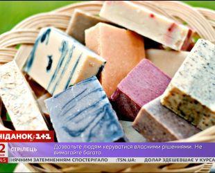 На страже здоровья: интересные факты о мыле