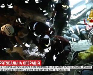 У Італії з-під завалів землетрусу рятувальники витягли семимісячне дитя
