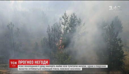 В Україні, попри похолодання, утримується найвищий рівень пожежної небезпеки