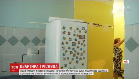 У столиці ЖЕК ігнорує скаргу жительки будинку щодо руйнування її квартири