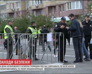 15 тысяч силовиков будут охранять порядок в Украине в День Независимости