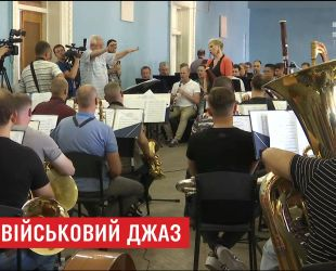 Оркестр Военно-воздушных сил США выступит на концерте ко Дню Независимости Украины
