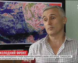 Украинцев предупредили о резком похолодании и осадках