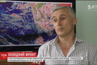 Українців попередили про різке похолодання та опади