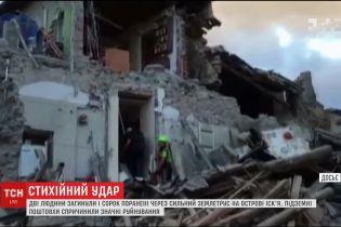 Улюблений туристами італійський острів Іск'я сколихнув потужний землетрус