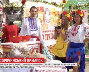 Организаторы нынешнего Сорочинской ярмарки ожидают рекордное количество посетителей