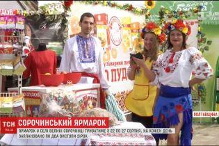 Організатори цьогорічного Сорочинського ярмарку очікують рекордну кількість відвідувачів