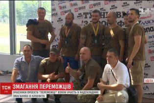 """Учасники проекту """"Переможці"""" взяли участь у надскладних змаганнях з кросфіту"""