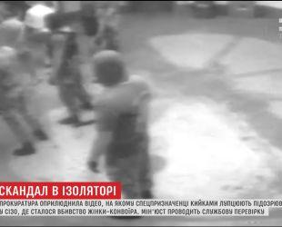 Слідчі вилучили з камер спостереження відео з катуванням ув'язнених у Одеському СІЗО