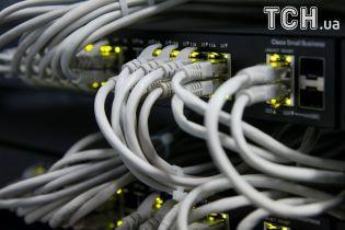 IT-компании предупреждают о возможности новой кибератаки - СМИ
