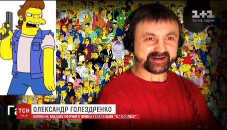 Баба Яга, Кучма и Симпсоны: актер Юрий Коваленко поделился секретом владения голосом