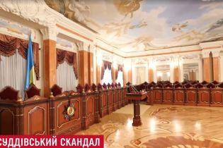 Суддя оскаржив відбір до Верховного суду та звинуватив комісію в заниженні прохідних балів