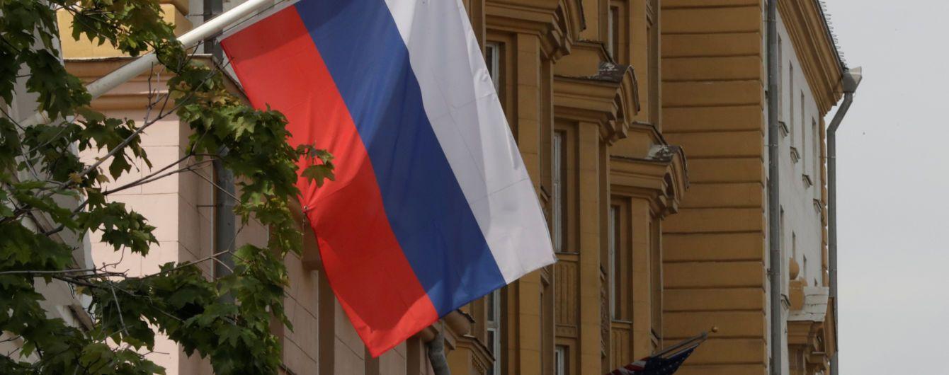 Росія збирається судитися зі США за дипломатичну власність