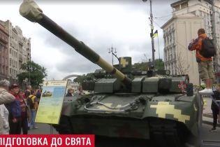 """""""Гиацинт"""", """"Оплот"""" и другие: военная техника на Крещатике произвела фурор в столице"""