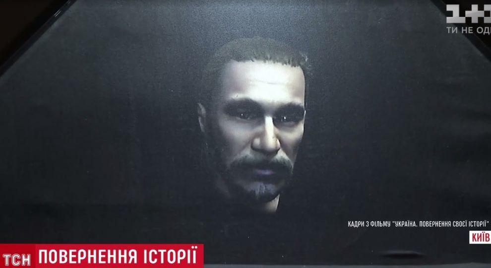Справжній Ярослав Мудрий: у Києві відкрилася виставка, що руйнує історичні міфи РФ і СРСР