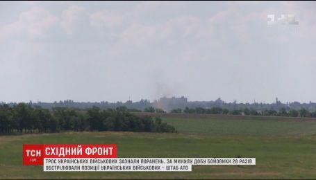 Українські військові зазнали поранень на фронті