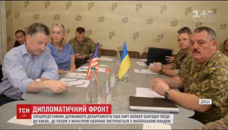 В Киев приедет спецпредставитель госдепартамента США
