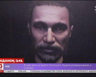 Как на самом деле выглядел Ярослав Мудрый