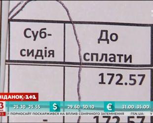 Правительство изменило условия назначения субсидий
