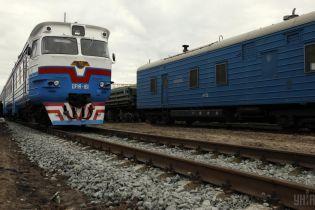 Украина запустит дизельные поезда в Румынию и Польшу