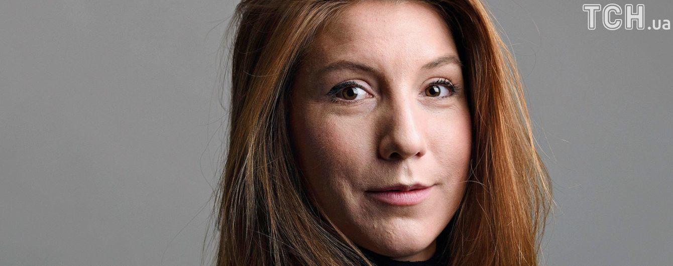 В Дании обнаружили части тела убитой на субмарине шведской журналистки