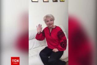 Поздравление Оксаны Пекун с Днем Независимости Украины