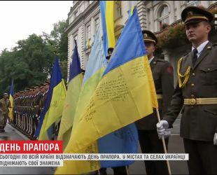 Ко Дню Флага по городам и селам украинцы поднимают свои знамена