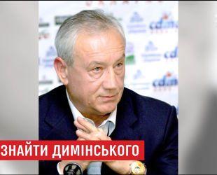 Охранник Петра Дыминского не былза рулем в момент страшного ДТП