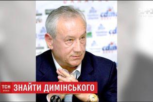 Охоронець Петра Димінського не був за кермом в момент страшної ДТП