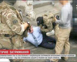 На взятке в 100 тысяч гривен погорел начальник полиции охраны Сергей Будник