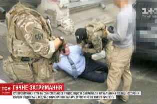 На хабарі у 100 тисяч гривень погорів начальник поліції охорони Сергій Будник