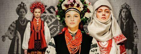 Украинская вышиванка: сокровищница коллективного гения