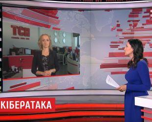 Две украинские компании уже ощутили на себе новую хакерскую атаку