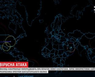 """Специалисты киберполиции предупреждают о начале новой кибератаки, подобной на вирус """"Петя"""""""