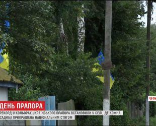На Черниговщине селяне установили рекорд в цветах украинского флага