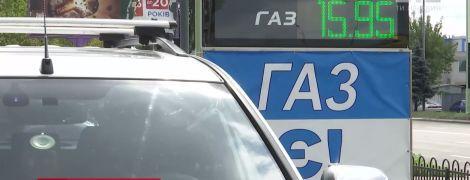Наступна планка 18: ціни на газ для автомобілів не зупинять свого зростання в ближчі дні